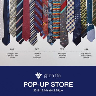 giraffe pop up store 12,1~12,25