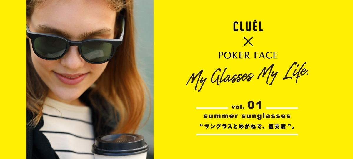 POKERFACE_CLUEL_2019sunglasses