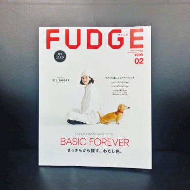 FUDGE vol.200 掲載