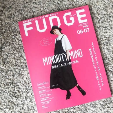 FUDGE vol.204 掲載