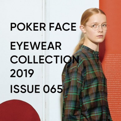 EYEWEAR COLLECTION 2019 issue065
