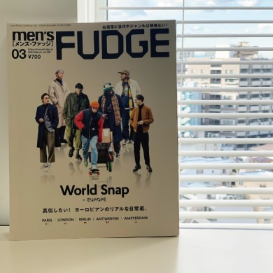 men's FUDGE Vol.120 掲載